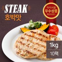 닭가슴살 스테이크 호박맛 100gX10팩(1kg) 10팩
