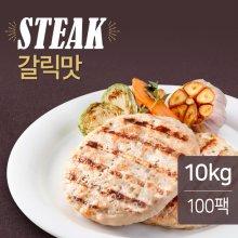 닭가슴살 스테이크 갈릭맛 100gX100팩(10kg)
