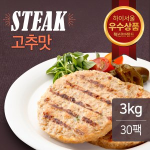 닭가슴살 스테이크 고추맛 100gX30팩(3kg) 30팩