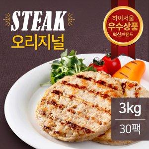 닭가슴살 스테이크 오리지널 100g x 30팩 (3kg) 30팩