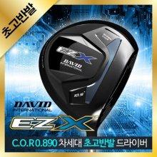 장타 고반발 드라이버 0.89 데이비드 EZX _9.5/R