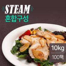 스팀닭가슴살 혼합 100팩(10kg) [고추50 마늘50]