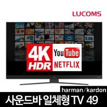 49형 UHD 스마트 TV / T49AGZZ1TU [기사방문 지방 벽걸이설치]