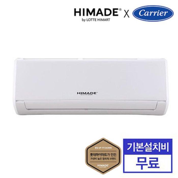 하이메이드 벽걸이 인버터 냉난방기 HCA-C07TW (냉방22.0㎡/난방17.1㎡) [전국기본설치무료] [하이마트]