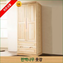 04.편백나무 옷장