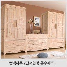 07.편백나무 2단서랍장 혼수세트-서랍장만