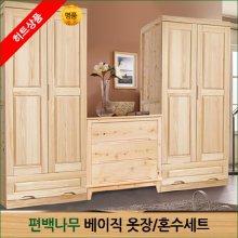 05.편백나무 베이직 혼수세트