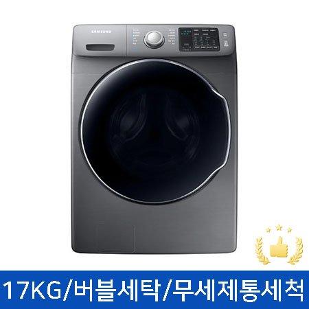 드럼세탁기 WF17R7200KP [17KG/버블세탁/무세제통세척/초정밀 진동저감 시스템/이녹스실버]