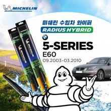 미쉐린 BMW 5시리즈 E60 09/2003-03/2010 수입차 와이퍼 MRH 600mm+MRH 550mm