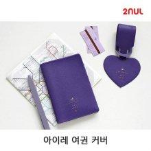 아이레 여권 커버 1P 간편 패스포트 케이스(2D5E6F) 레드