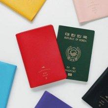(이널) AIRE PASSPORT COVER(14E3ED) Cyan blue
