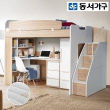 3in1 계단형 벙커침대+옷장+책상 세트 _가드오크/책상오크