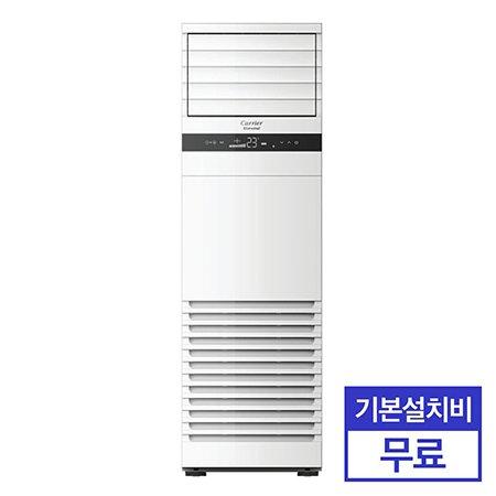 스탠드 인버터 냉난방기 AXQ40VK4DX (냉방131.8/난방95.8㎡) [전국기본설치무료]