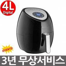 에어프라이어 4L 디지털대용량 / MA360B