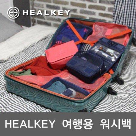 힐키 워시백 휴대용 허리주머니 증정