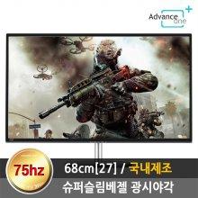 M27SL98H 슈퍼슬림베젤 75Hz 게이밍 모니터