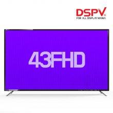 43형 FHD TV (109cm) / KT430FH [택배기사배송 자가설치]