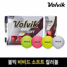볼빅 정품 비비드 소프트 컬러 3피스 골프공 혼합볼 무료포장