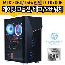 시그니처 GT76R 인텔 코어 i7 10세대 10700F/RTX 3060/RAM 16G/SSD 480GB 게이밍컴퓨터