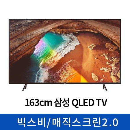 *프리미엄 배송* 163cm QLED TV QN65Q60RAFXKR (벽걸이형) [Q HDR/매직스크린2.0/빅스비/게이밍모드]