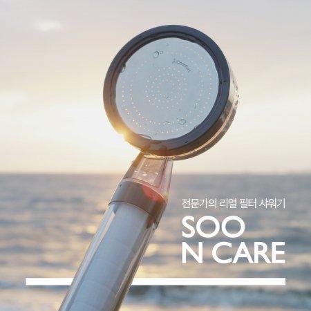 수앤케어 녹물염소제거 필터샤워기 (블랙에디션)