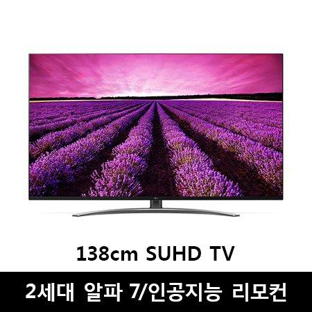 138cm SUHD TV 55SM8900KNB [2세대 알파7칩셋/인공지능 리모컨 포함/갤러리 기능/인공지능 사운드]