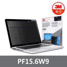 3M Privacy Filter 노트북 보안필름 정보보호필름 프라이버시 필터 PF15.6W9 [15.6형 와이드][블랙]