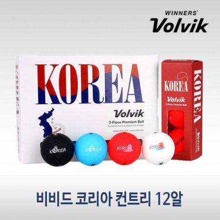 볼빅 비비드 코리아 컨트리 3피스 골프공세트(12알)