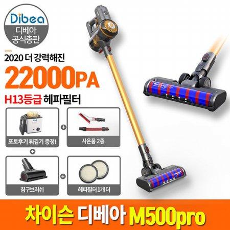 [쿠폰할인] 차이슨 M500프로 무선청소기/진공청소기 침구브러쉬 헤파필터 추가증정