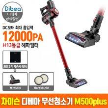 차이슨 M500플러스 무선청소기/진공청소기+침구브러쉬