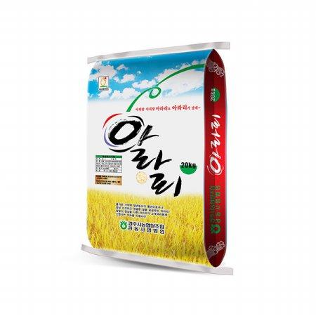 [18년산]경주 아라리쌀 20kg/농협쌀/당일도정