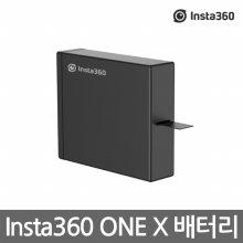 Insta360 ONE X 배터리 [ 1200mAh / Insta360 ONE X 추가 배터리 ]