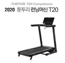 툰투리 2020년형 런닝머신 T20 블랙