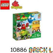 레고 10886 듀플로 자동차 세트 BR