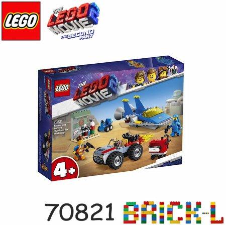 레고 70821 레고무비 에밋과 베니의 '조립과 수리' 작업장 BR