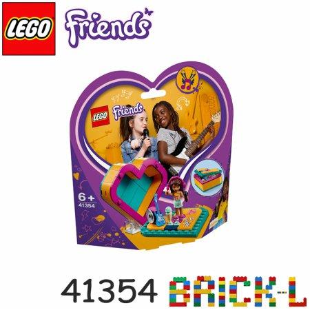 레고 41354 프렌즈 안드레아의 하트 박스 BR