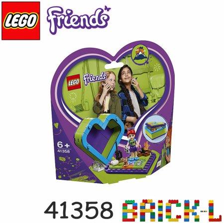 레고 41358 프렌즈 미아의 하트 박스 BR