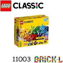 레고 11003 클래식 얼굴 브릭 상자 BR