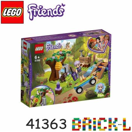 레고 41363 프렌즈 미아의 숲속 모험 BR