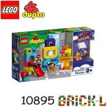 레고 10895 듀플로 레고 무비 2 BR