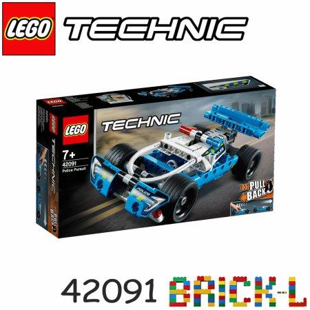 레고 42091 테크닉 경찰 추격차 BR
