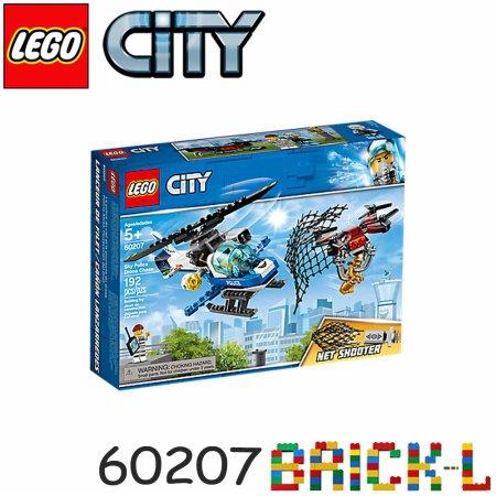 레고 60207 시티 하늘의 경찰 드론 추격전 BR