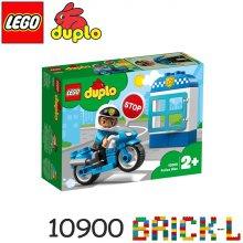 레고 10900 듀플로 경찰 바이크 BR