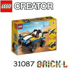 레고 31087 크리에이터 사막 버기카 BR