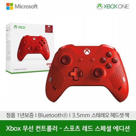 XBOX 무선 컨트롤러 Wireless Controller [ 스포츠 레드 스페셜 에디션 ]