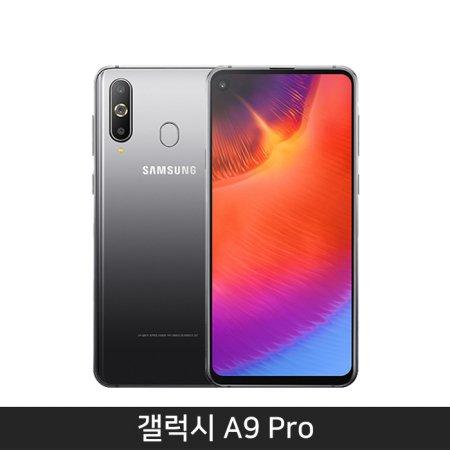 [최대혜택가 393,500원][자급제/공기계] 갤럭시 A9 Pro [앱솔루트블랙][SM-G887N]