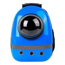 UFO 강아지 이동 가방(블루)_1B614B