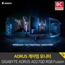 [모니터끝판왕] GIGABYTE AORUS AD27QD RGB Fusion