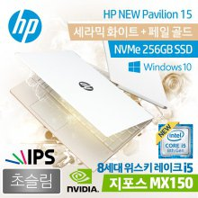 [상품평이벤트] 최신 8세대 i5 위스키레이크 파빌리온 Win10 15-cs1048TX