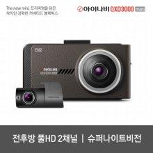 [L.POINT 5천점][출장장착권] 아이나비 블랙박스 QXD3000MINI(16GB)